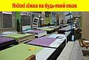 МЕБЛІ ТЕРНОПІЛЬ, найбільший вибір меблі в м.Тернопіль, фото 2