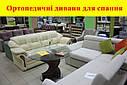 МЕБЛІ ТЕРНОПІЛЬ, найбільший вибір меблі в м.Тернопіль, фото 4