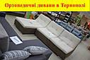 МЕБЛІ ТЕРНОПІЛЬ, найбільший вибір меблі в м.Тернопіль, фото 5