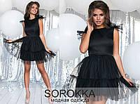 487e78a658e Короткое черное платье для коктейльной вечеринки размеры S-L
