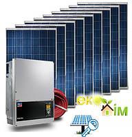 """Сонячні електростанції """"Зелений тариф"""" під ключ з документальним супроводом"""