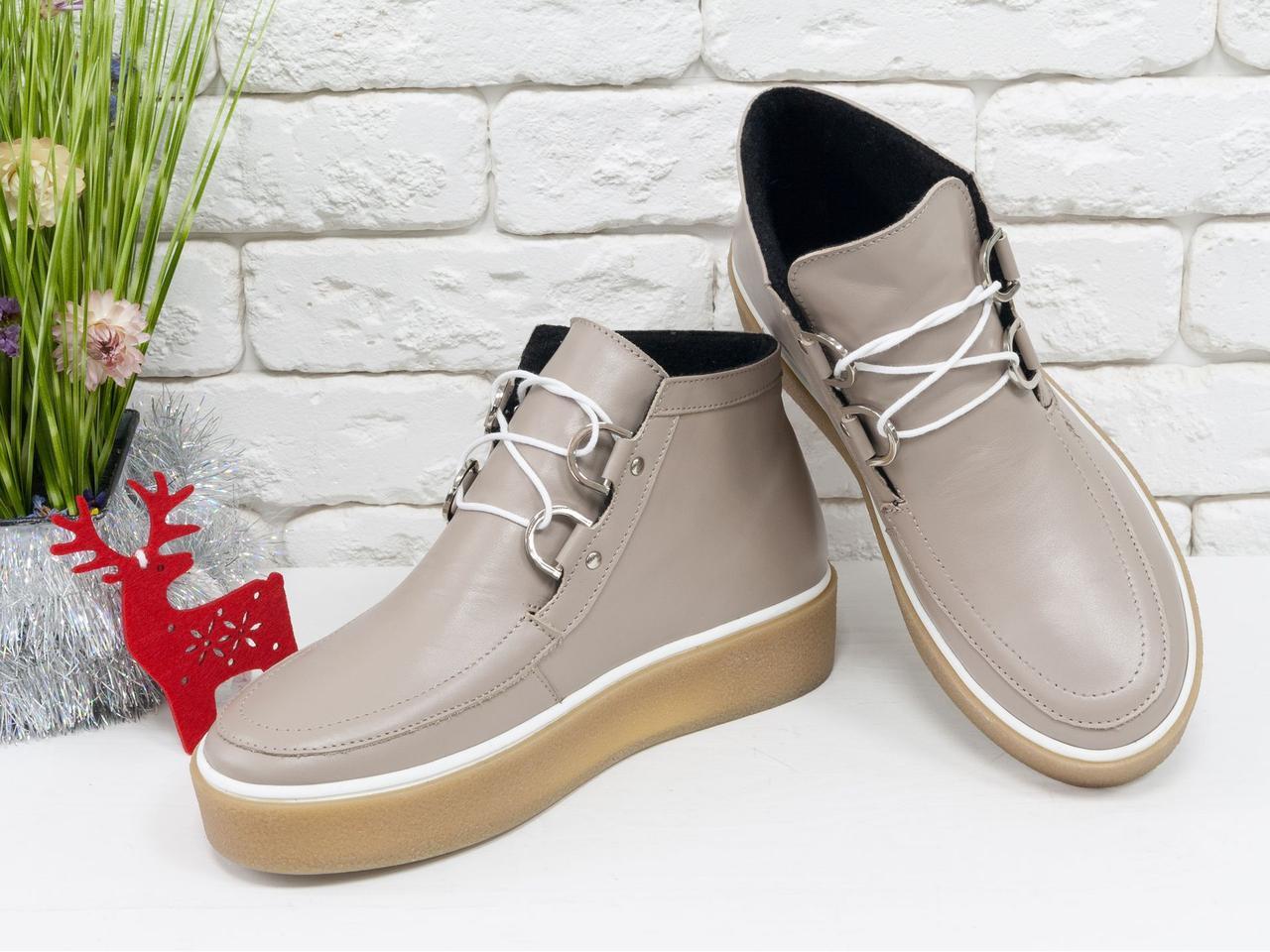Яскраві та стильні жіночі черевики-кеди зі шнурівкою, бежева натуральна шкіра 36,37,38,39,40,41