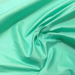 Плащевая ткань лаке мята