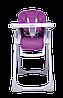 Детский стульчик для кормления Bugs Studio - Фиолетовый, фото 4