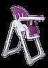 Детский стульчик для кормления Bugs Studio - Фиолетовый, фото 5