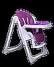 Детский стульчик для кормления Bugs Studio - Фиолетовый, фото 6