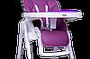 Детский стульчик для кормления Bugs Studio - Фиолетовый, фото 7