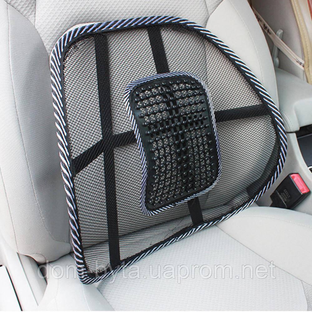 Массажный упор для спины в автомобиль,корректор-поддержка для спины