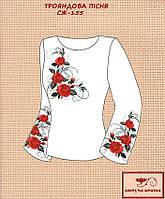 Жіночі сорочки під вишивку в Украине. Сравнить цены 83fe6807ee113