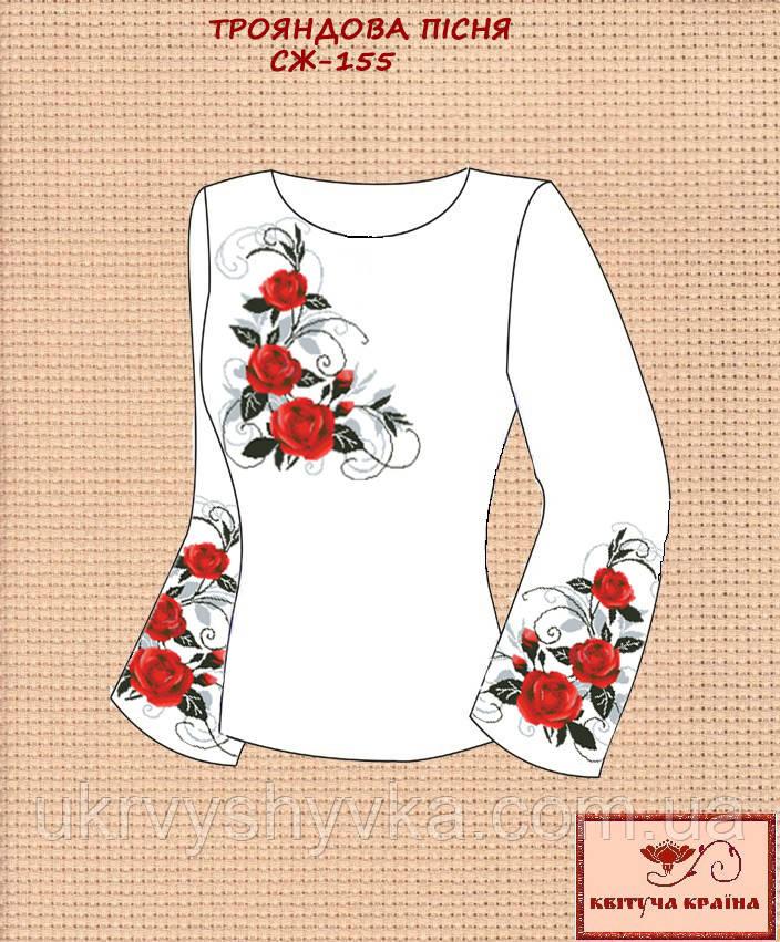 Заготовка вишитої блузки Трояндова пісня