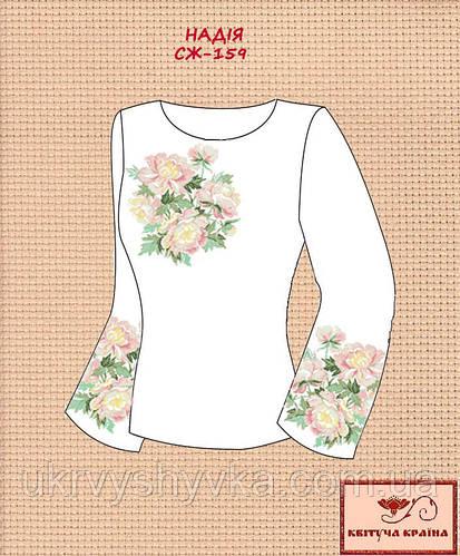 Жіночі вишиті сорочки (Заготовки). Вишиванки. Купити українську вишиванку 0a8533380f27a