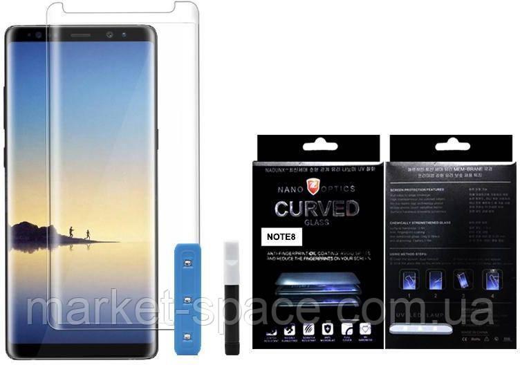 Защитное стекло на весь экран для Samsung Galaxy Note 8 (Nano optics Curved Glass)