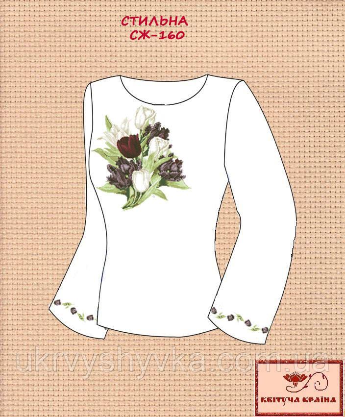Купити вишиванку жіночу Стильно