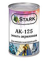 Эмаль АК-125 по металлу 10кг