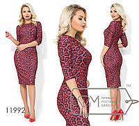 Облегающее платье миди в леопардовый принт x032341, фото 1
