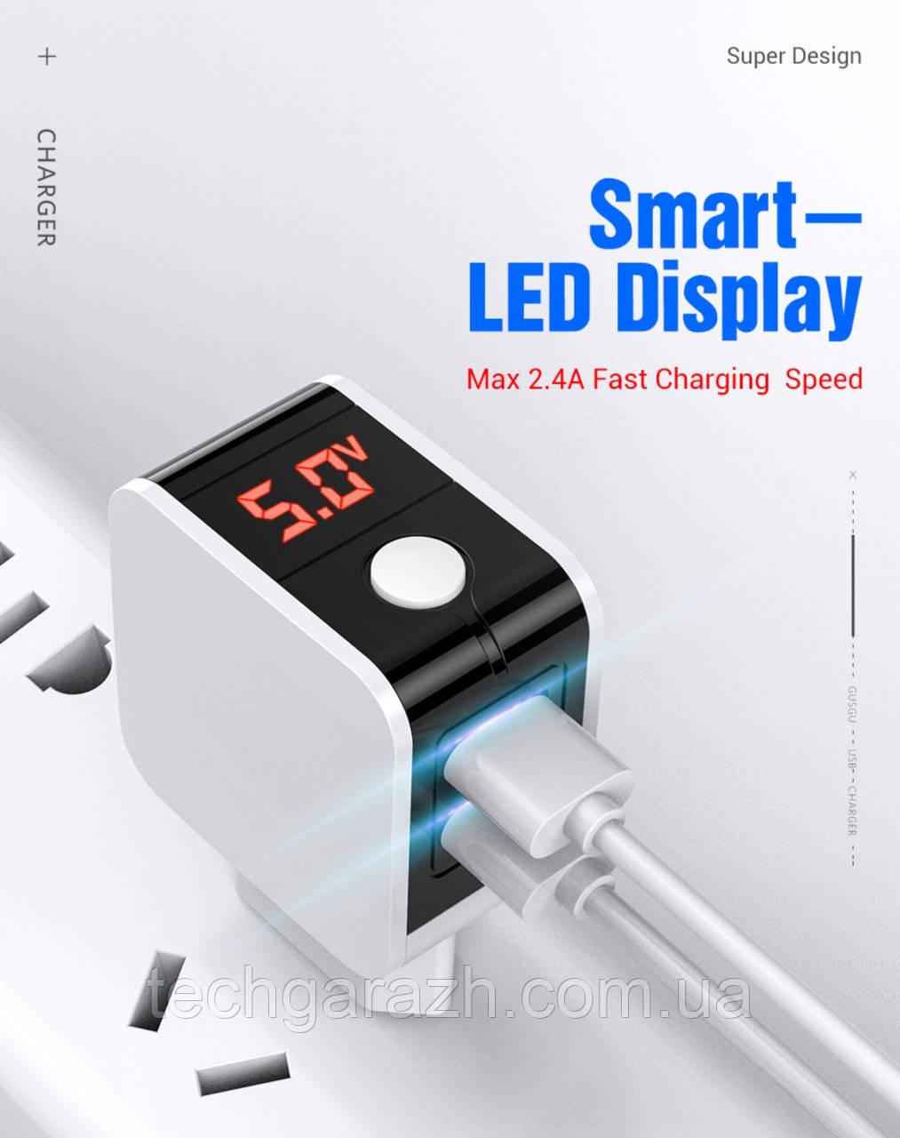 Сетевое зарядное устройство GUSGU 2 x USB для iPhone, Samsung