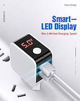 Сетевое зарядное устройство GUSGU 2 x USB для iPhone, Samsung, фото 1