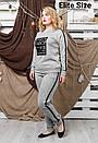 Спортивный женский костюм в больших размерах 6ba1314, фото 2