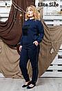 Спортивный женский костюм в больших размерах 6ba1314, фото 3