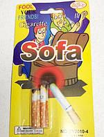 Оригінальний Розіграш. Тліючий сигаретний недопалок. Сигаретний Недопалок Cigarette Sofa Прикол