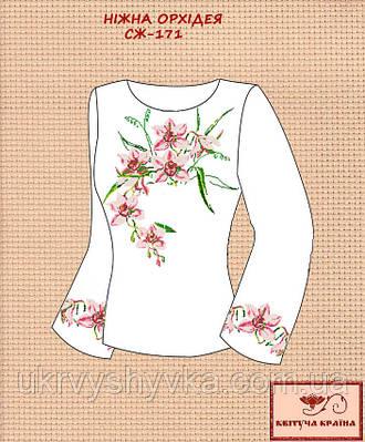 Заготовка для вишивання бісером Ніжна орхідея  жіночі вишиванки ... c36ec9d20ad2c