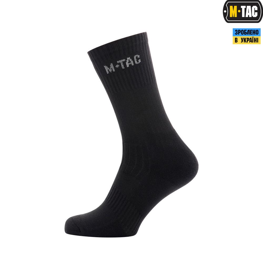 M-TAC НОСКИ MK.1 BLACK