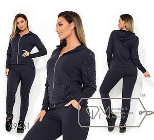 Женский спортивный костюм в больших размерах с жемчугом X9462