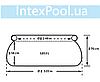 Надувной бассейн Intex 28122, 305 х 76 см (1 250 л/ч), фото 7