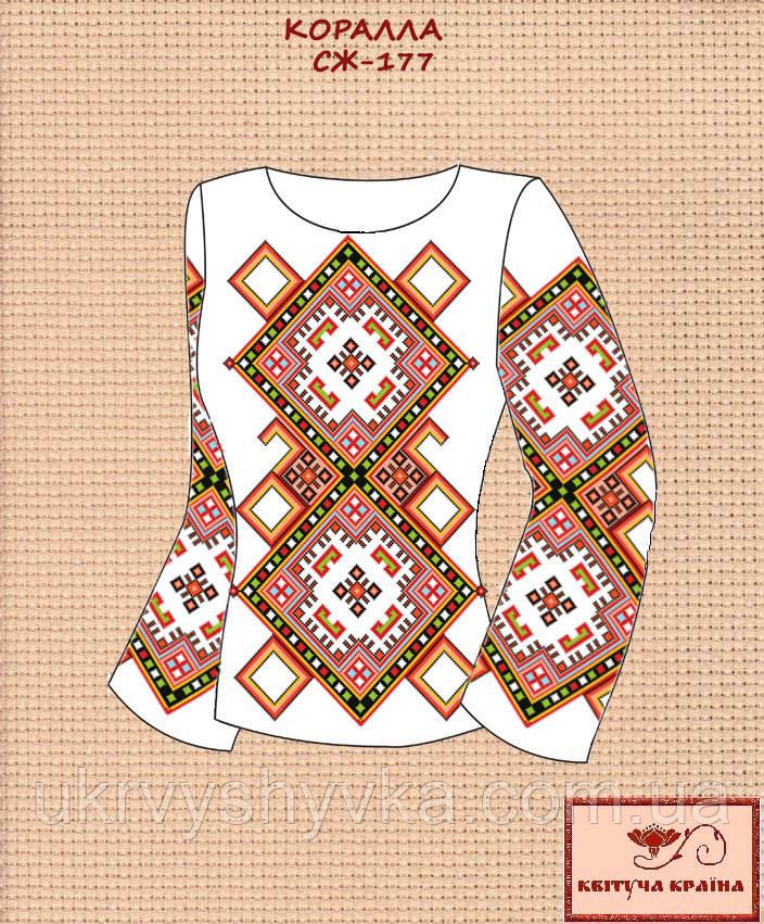 Блузка з нанесеним малюнком Коралла
