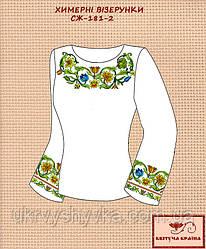 Жіночі вишиті сорочки (Заготовки). Вишиванки. Купити українську ... e60a8b778ba09