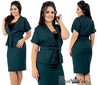 d53b89fc8b81 Женский костюм пиджак и юбка оптом в Украине. Сравнить цены, купить ...