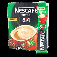 Кофе Нескафе 3в1 ЗЕЛ стик (20)