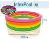Детский надувной бассейн Intex 56441 «Радуга», 168 х 46 см, фото 3