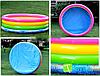 Детский надувной бассейн Intex 56441 «Радуга», 168 х 46 см, фото 7