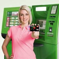 Как оплатить счет через терминал самообслуживания Приват Банка