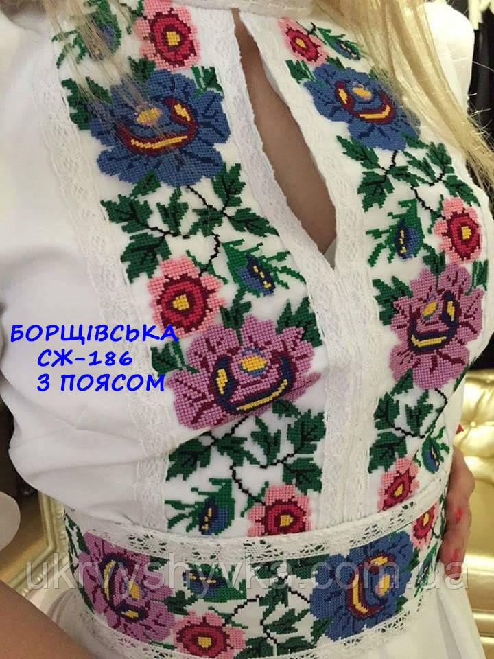 Борщівська блуза з поясом
