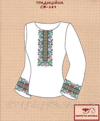 Блузка вишиванка Традиційна  жіночі вишиванки 47131d1a2cc33