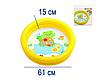 Детский надувной бассейн Intex 59409, желтый, 61 х 15 см, фото 2