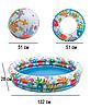 Детский надувной бассейн Intex 59469 «Аквариум» с мячом и кругом, 132 х 28 см, фото 7