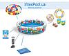 Детский надувной бассейн Intex 59469 «Аквариум» с мячом и кругом, 132 х 28 см, фото 9