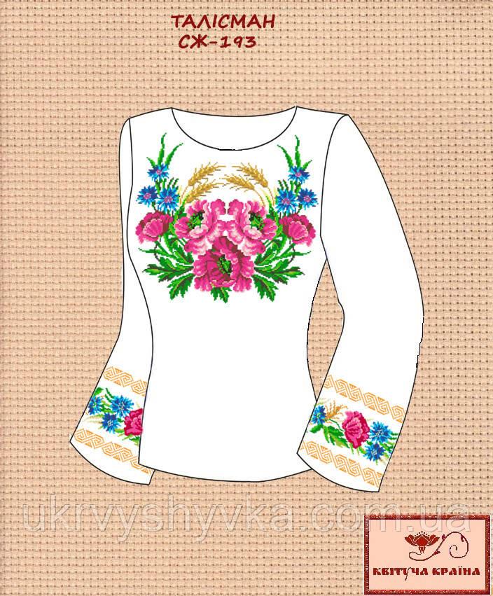 Блузка вишиванка Талісман
