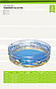 Детский надувной бассейн BestWay 51045 «Морской мир», 150 х 53 см, фото 5