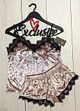 Костюм в бельевом стиле велюровая пижама майка и шортики, фото 3