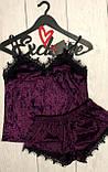 Костюм в бельевом стиле велюровая пижама майка и шортики, фото 4
