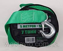 Трос буксировочный 7т. лента  5м. С крюк, зеленый