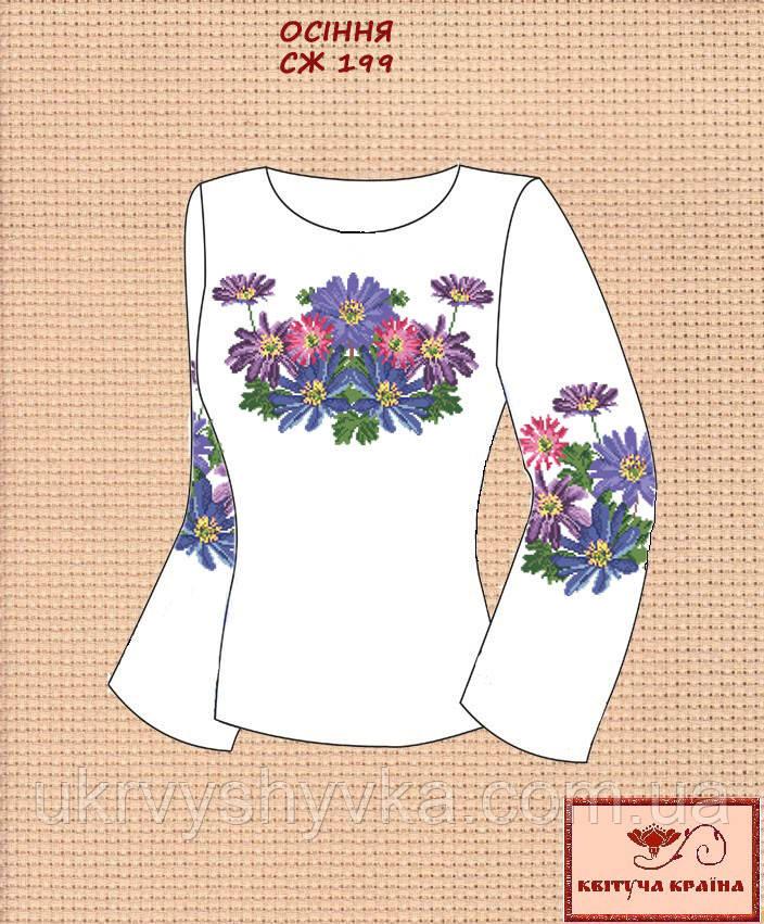Сорочка для вишивки Осіння