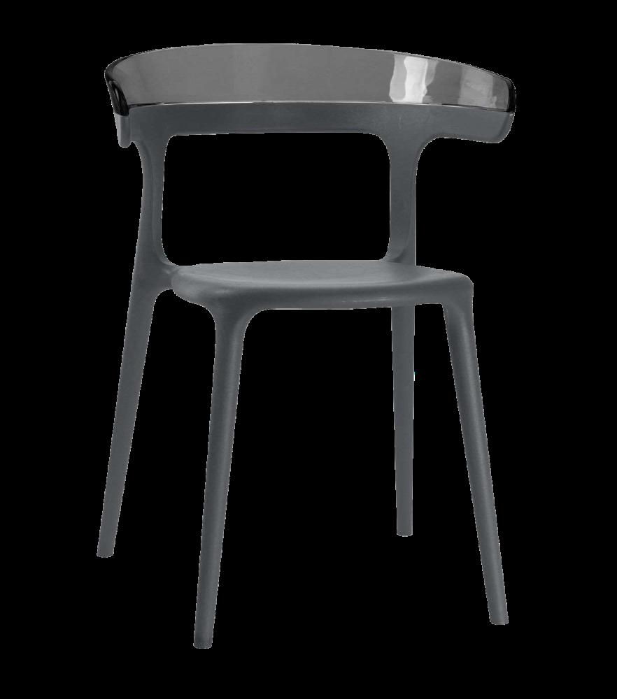 Кресло Papatya Luna антрацит сиденье, верх прозрачно-дымчатый