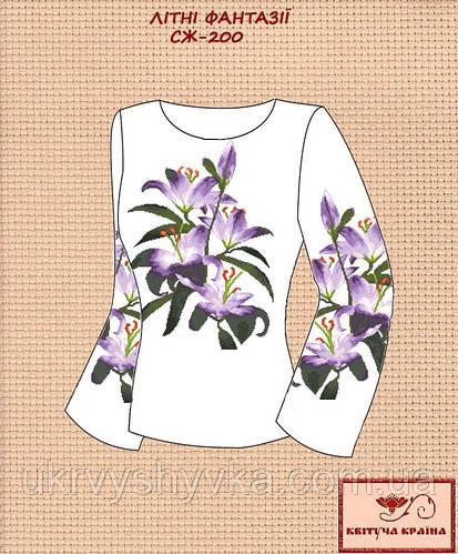 92877c43baf065 Заготовки для одягу купити, товари для рукоділля, пряжа, нитки, тканини,  бісер, набори, схеми, вишивання, заготовка вишитого плаття , набір для  вишивання, ...