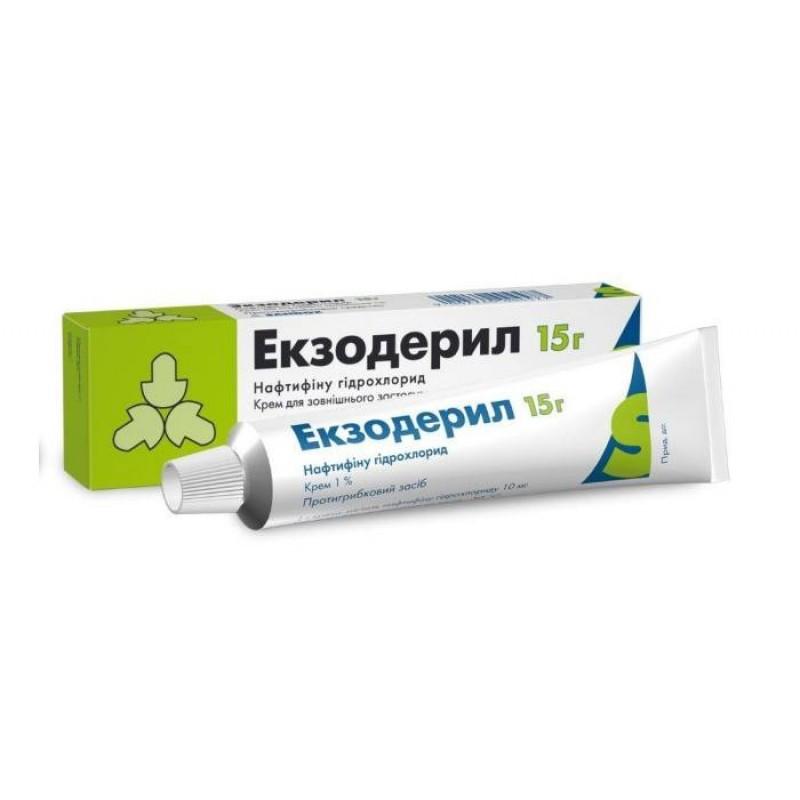 Экзодерил крем 1% туба 15г Сандоз