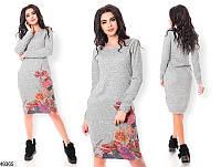 Женское демисезонное серое платье ангора-софт 42-46 размеров